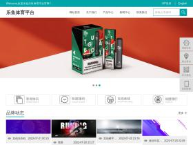 filipinomax.net