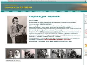 filmproducer.web-box.ru