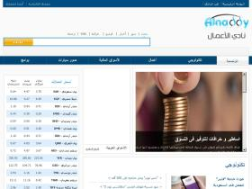 finance.alnaddy.com