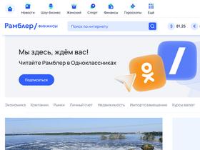 Finance rambler ru Analytics - Market Share Stats & Traffic