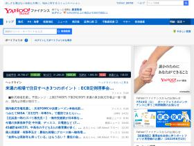 finance.yahoo.co.jp