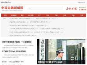 financialnews.com.cn