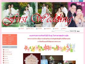 firstflowerwedding.com