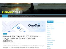 fishingspb.ru