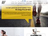 fitsteppro.co.il