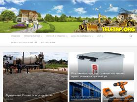 flash-animation.ru