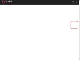 flashcricketgames.com