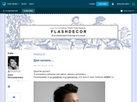 flashdecor.livejournal.com