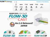 flow3d.co.jp