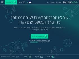 followme.co.il