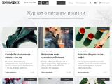 foodnews-press.ru
