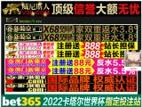 footballticketline.com
