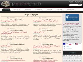 foreignpress.ge