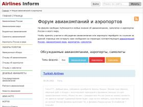 forum.airlines-inform.ru
