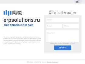forum.erpsolutions.ru