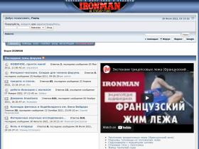 forum.ironman.ru