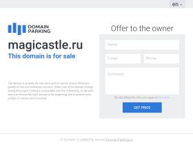 forum.magicastle.ru