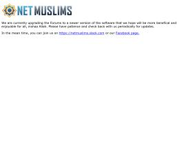 forum.netmuslims.com