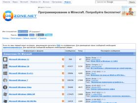 forum.oszone.net