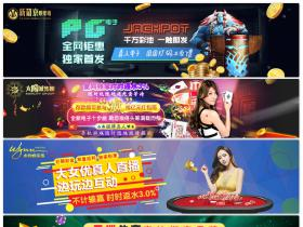 forum.sangetor.net