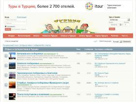 forum.turkey-info.ru