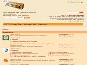 forum.woodtools.ru