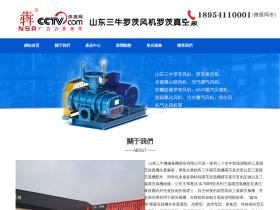 forumgigabox.com Analytics Stats