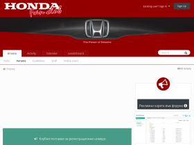 forums.hondabg.com