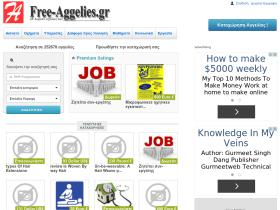 free-aggelies.gr