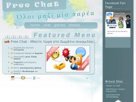 free-chat.gr