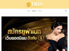 free-counter.tv