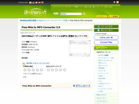 free-m4a-to-mp3-converter.jp.brothersoft.com