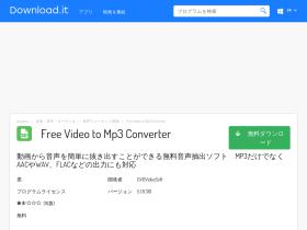 free-video-to-mp3-converter.apportal.jp