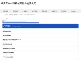 freeamazonrewards.com