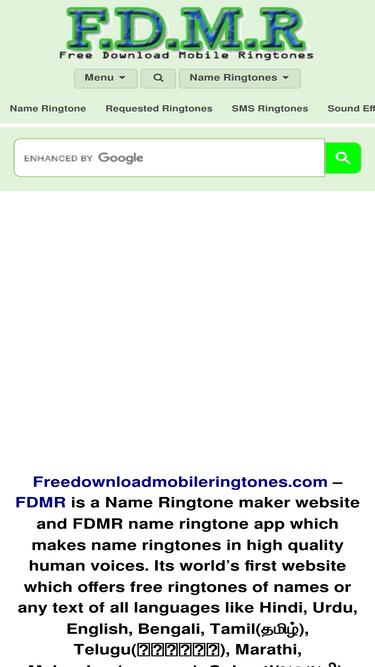 mp3 ringtone search box