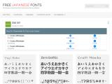 freejapanesefont.com