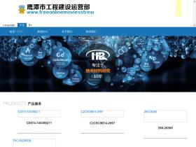 freeonlinemoviesstreams.com