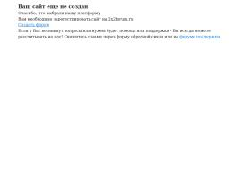 freerelax.2x2forum.ru