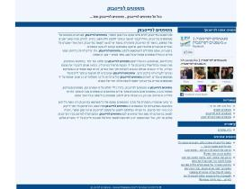 freeseo.co.il
