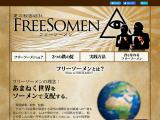freesomen.org
