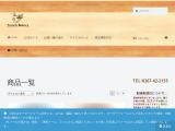 french-bakery.jp