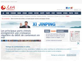french.people.com.cn