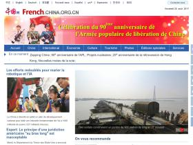 french1.china.org.cn