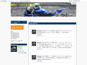 funajun.blog.so-net.ne.jp