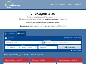 fwd.clickagents.ru