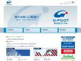 g-foot.co.jp