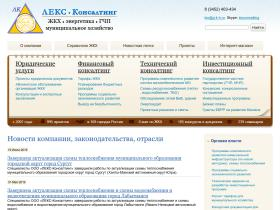Screenshot of site