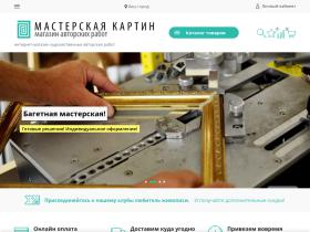 galleryofartists.ru