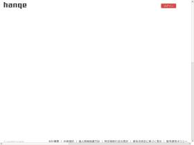 game.hangame.co.jp