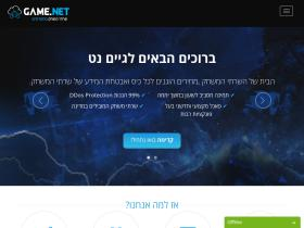 gamenet.co.il